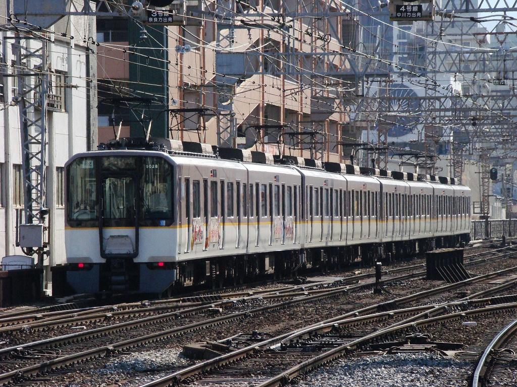 f:id:Rapid_Express_KobeSannomiya:20200424224346j:plain