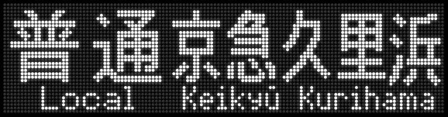 f:id:Rapid_Express_KobeSannomiya:20200429182710j:plain