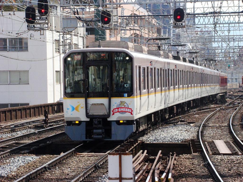 f:id:Rapid_Express_KobeSannomiya:20200501225628j:plain