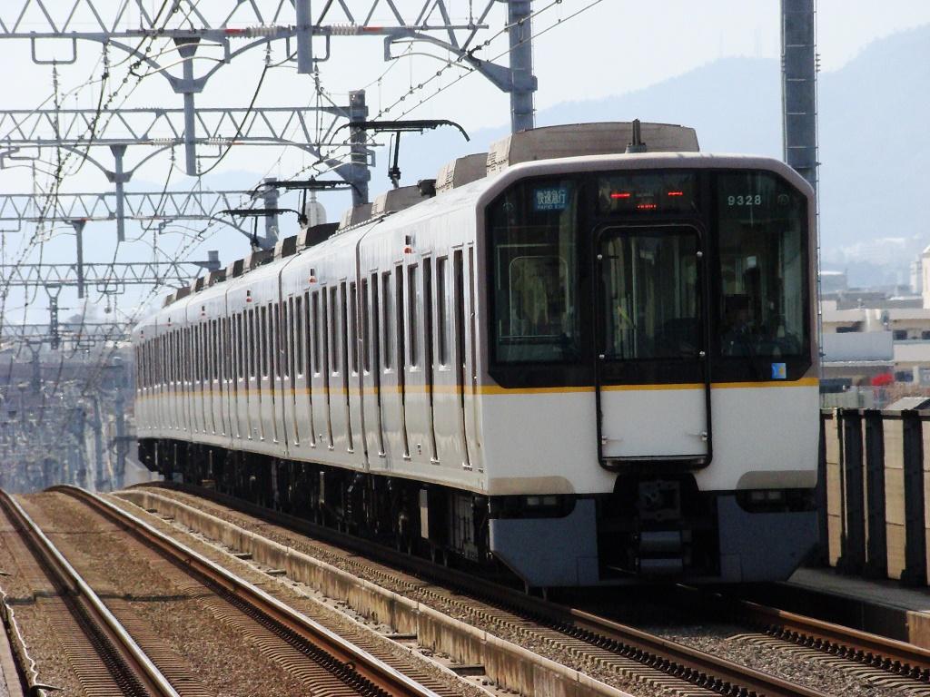 f:id:Rapid_Express_KobeSannomiya:20200510224056j:plain