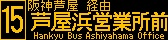 f:id:Rapid_Express_KobeSannomiya:20200511185434j:plain