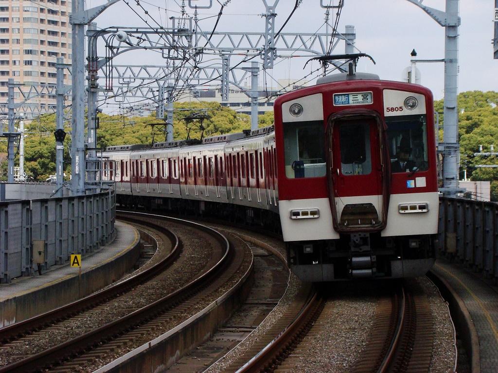 f:id:Rapid_Express_KobeSannomiya:20200512225310j:plain