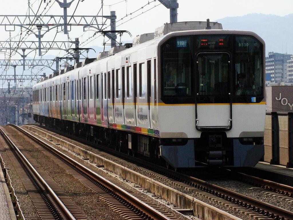 f:id:Rapid_Express_KobeSannomiya:20200513220329j:plain