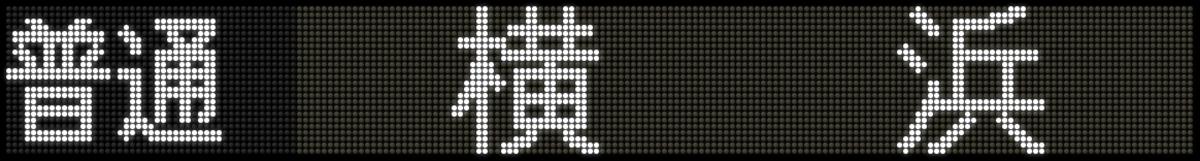 f:id:Rapid_Express_KobeSannomiya:20200601181848p:plain