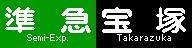 f:id:Rapid_Express_KobeSannomiya:20200602184927j:plain