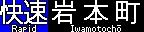 f:id:Rapid_Express_KobeSannomiya:20200615183819j:plain