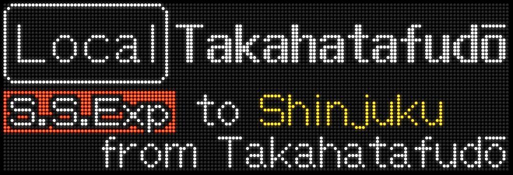 f:id:Rapid_Express_KobeSannomiya:20200618181503j:plain