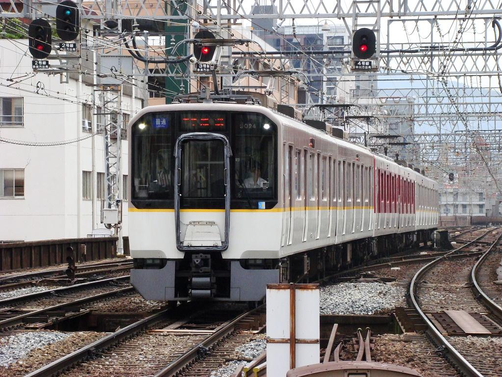 f:id:Rapid_Express_KobeSannomiya:20200702212635j:plain