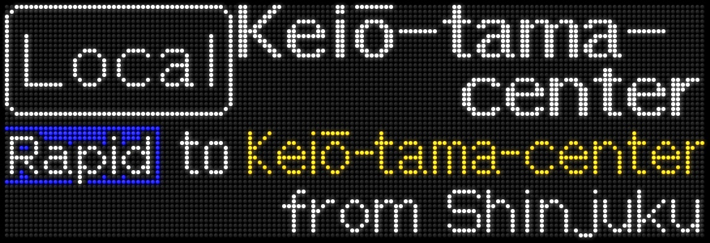 f:id:Rapid_Express_KobeSannomiya:20200703183016j:plain