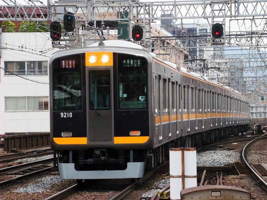 f:id:Rapid_Express_KobeSannomiya:20200704211657j:plain