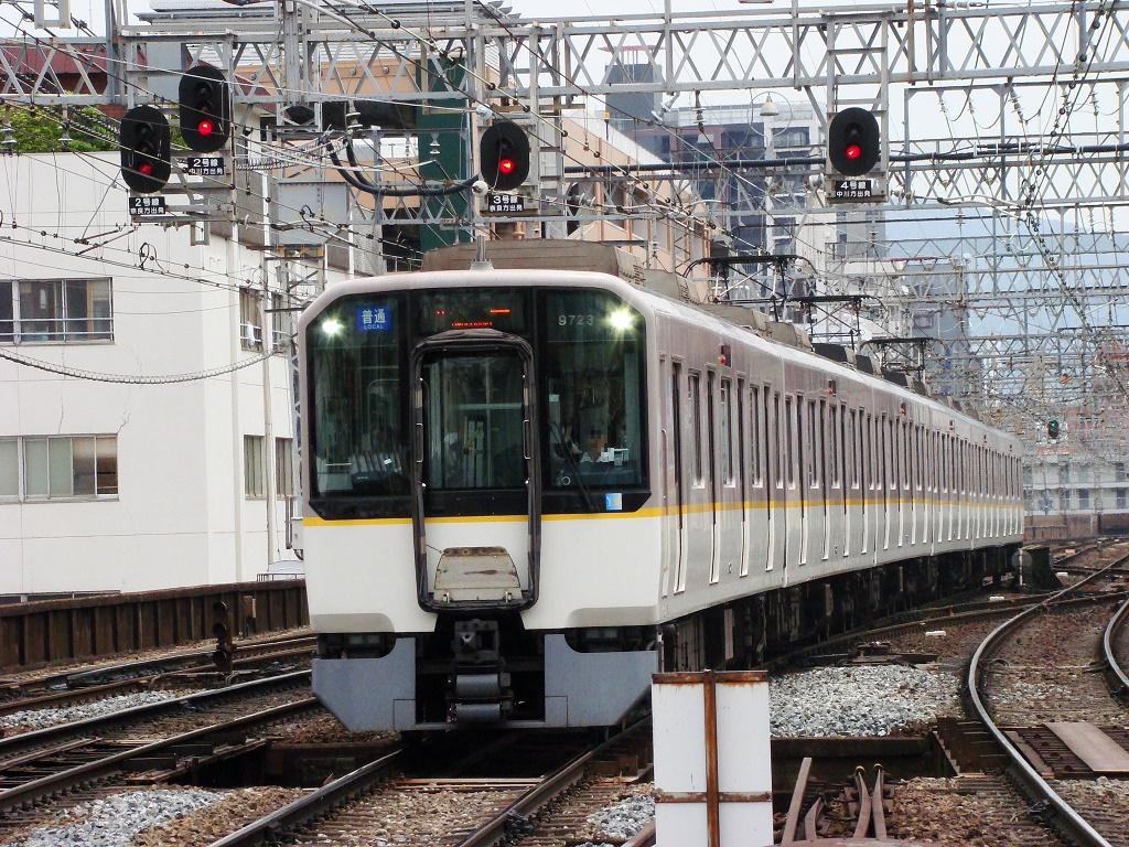 f:id:Rapid_Express_KobeSannomiya:20200707212238j:plain