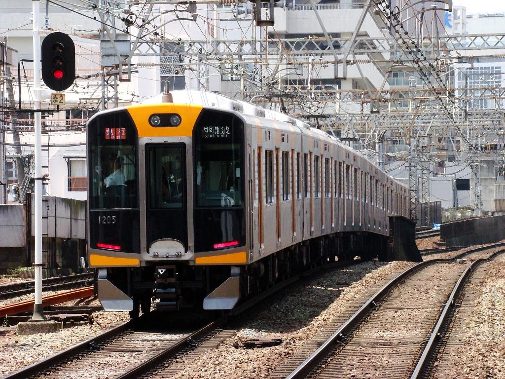 f:id:Rapid_Express_KobeSannomiya:20200709224638j:plain
