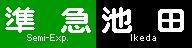 f:id:Rapid_Express_KobeSannomiya:20200716183051j:plain