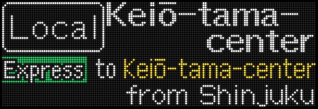 f:id:Rapid_Express_KobeSannomiya:20200717192528j:plain