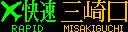 f:id:Rapid_Express_KobeSannomiya:20200718183804j:plain