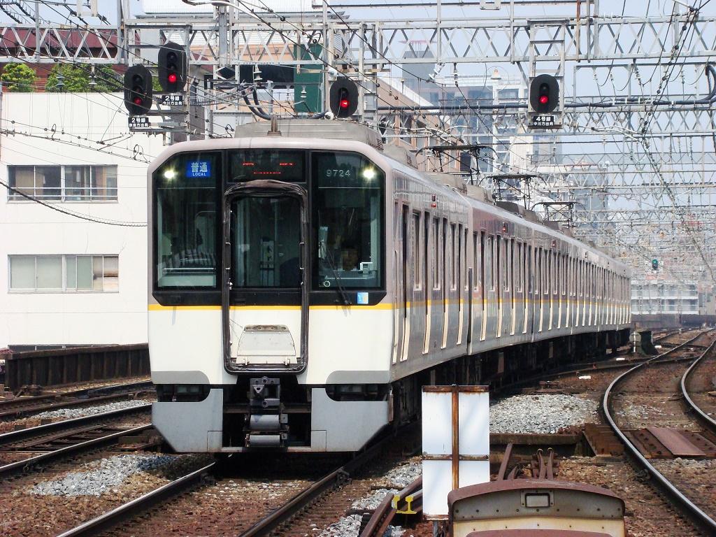 f:id:Rapid_Express_KobeSannomiya:20200727195824j:plain