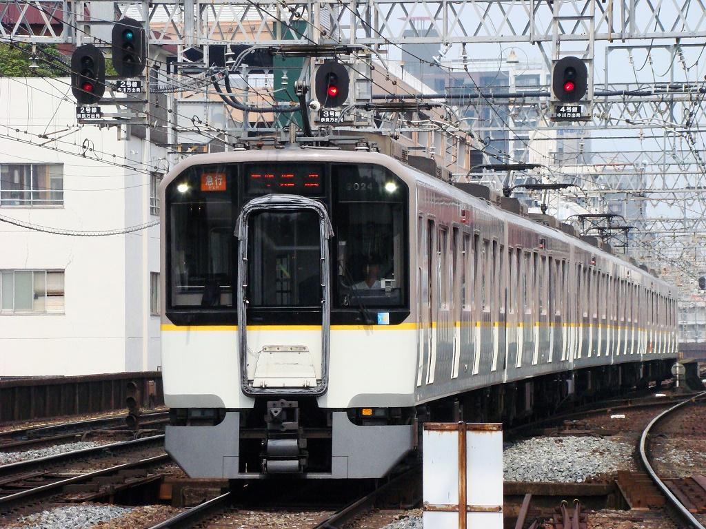 f:id:Rapid_Express_KobeSannomiya:20200728213422j:plain