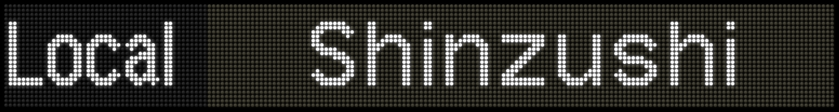 f:id:Rapid_Express_KobeSannomiya:20200731193238p:plain