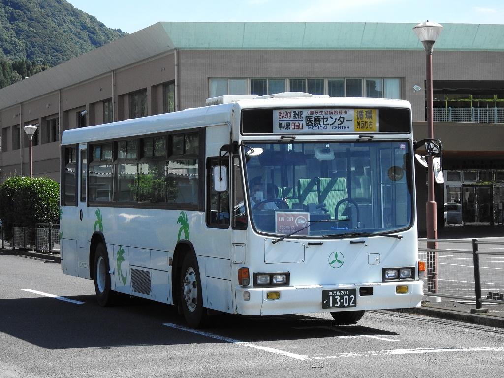f:id:Rapid_Express_KobeSannomiya:20200731194207j:plain