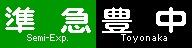 f:id:Rapid_Express_KobeSannomiya:20200801130704j:plain