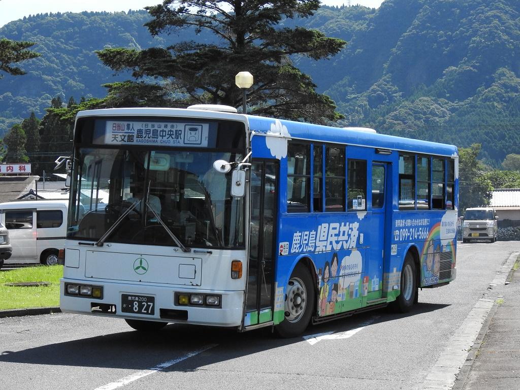 f:id:Rapid_Express_KobeSannomiya:20200801184317j:plain