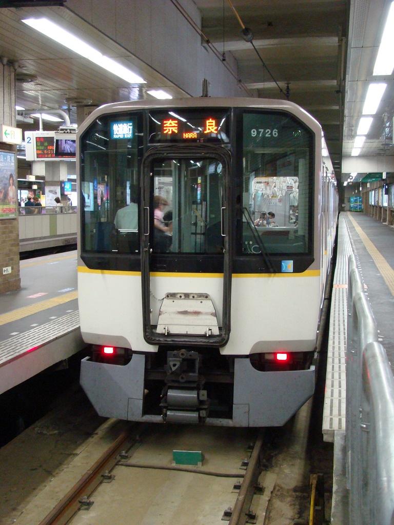 f:id:Rapid_Express_KobeSannomiya:20200802193057j:plain