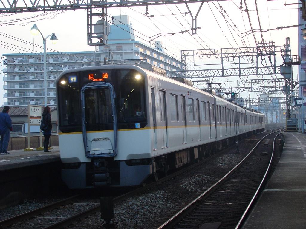 f:id:Rapid_Express_KobeSannomiya:20200806224046j:plain