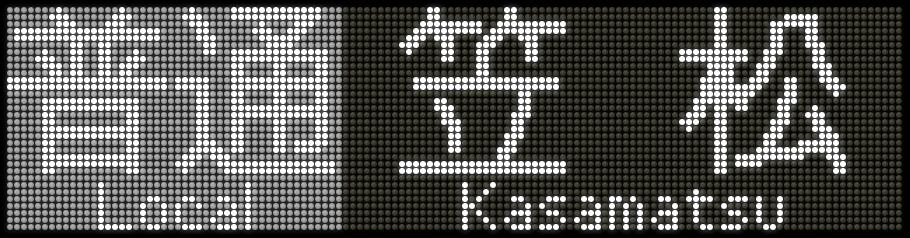 f:id:Rapid_Express_KobeSannomiya:20200809103341p:plain