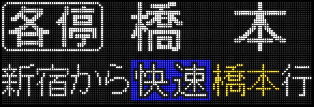 f:id:Rapid_Express_KobeSannomiya:20200818193544j:plain