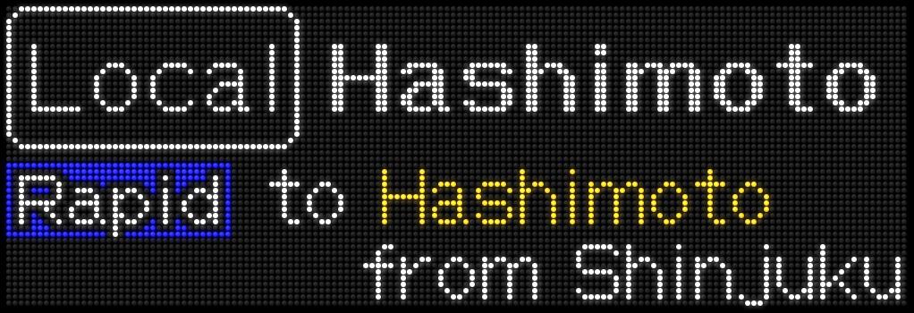 f:id:Rapid_Express_KobeSannomiya:20200818193618j:plain