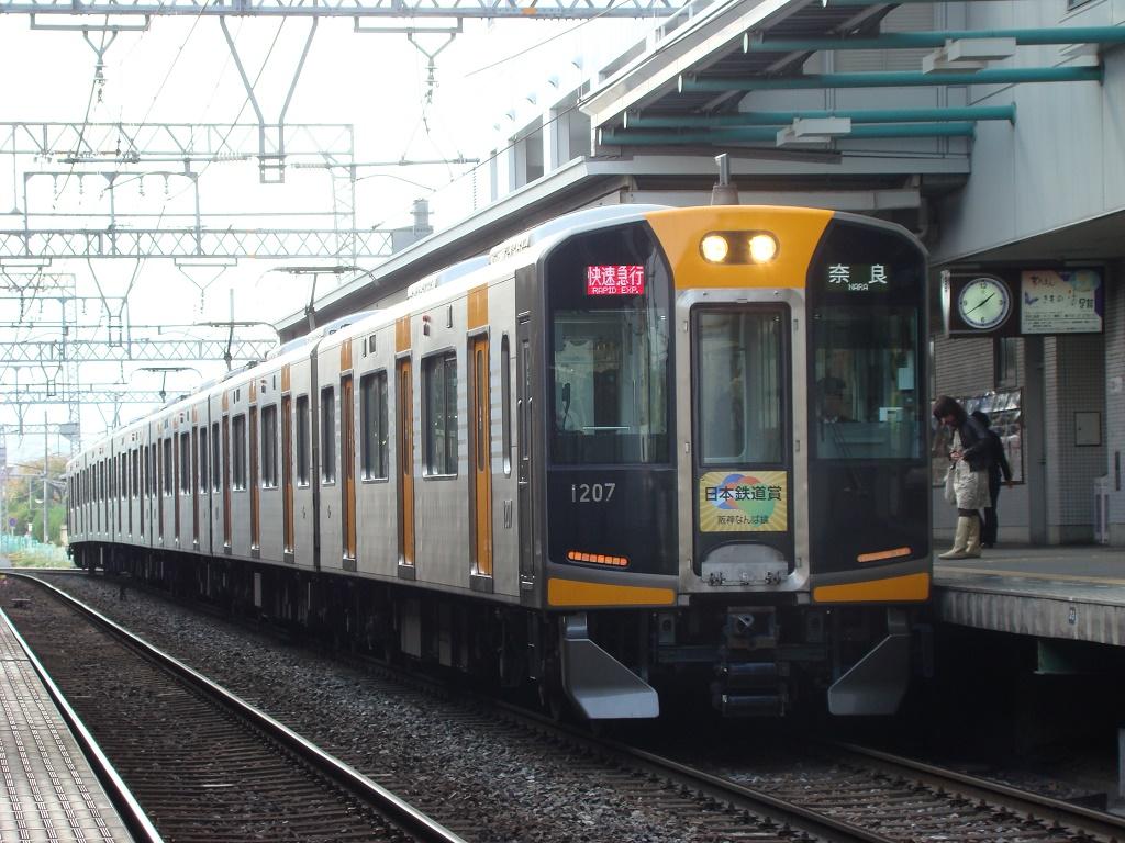 f:id:Rapid_Express_KobeSannomiya:20200818211143j:plain