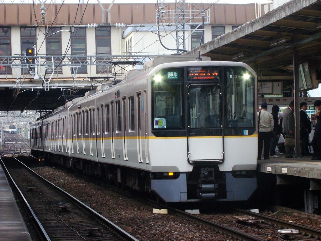 f:id:Rapid_Express_KobeSannomiya:20200824210151j:plain