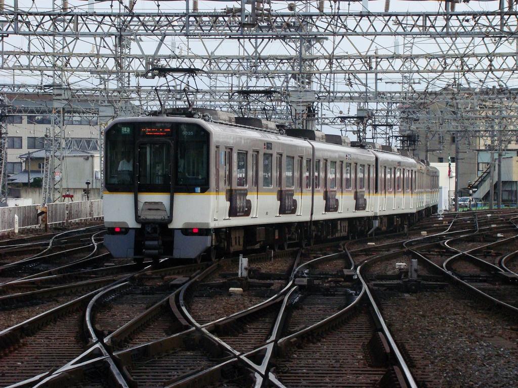 f:id:Rapid_Express_KobeSannomiya:20200826210127j:plain