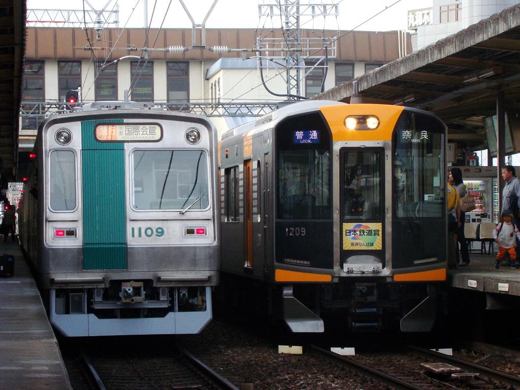 f:id:Rapid_Express_KobeSannomiya:20200829200033j:plain