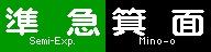 f:id:Rapid_Express_KobeSannomiya:20200903192820j:plain