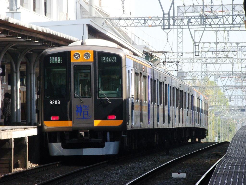 f:id:Rapid_Express_KobeSannomiya:20200903225510j:plain