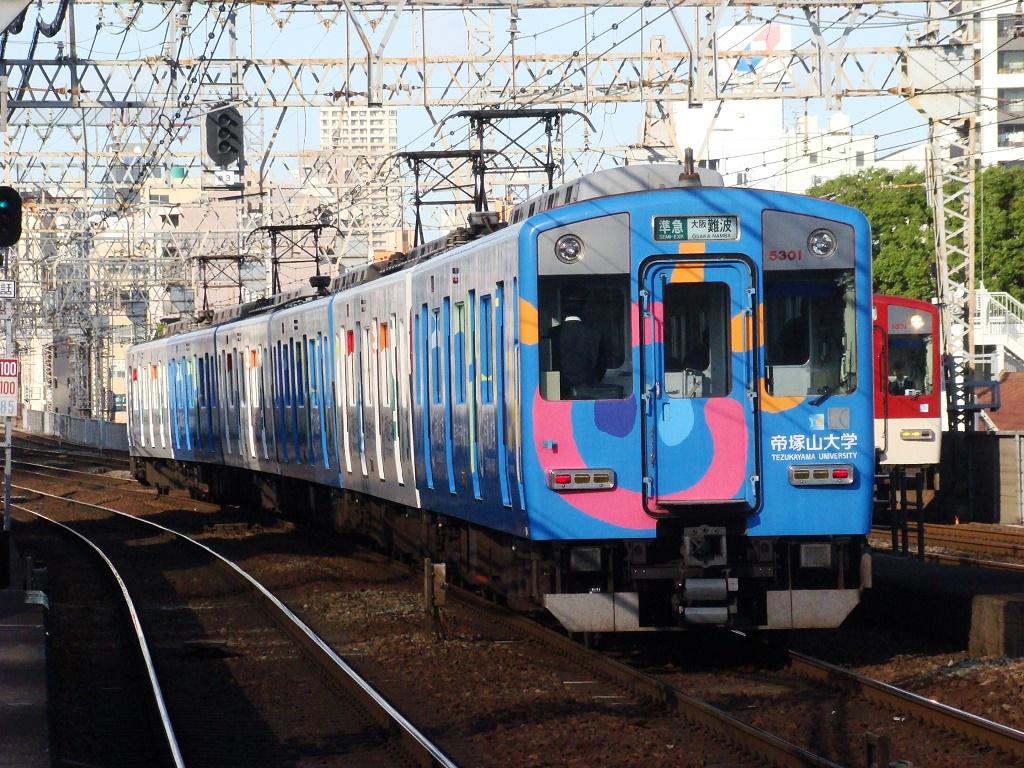 f:id:Rapid_Express_KobeSannomiya:20200920231247j:plain