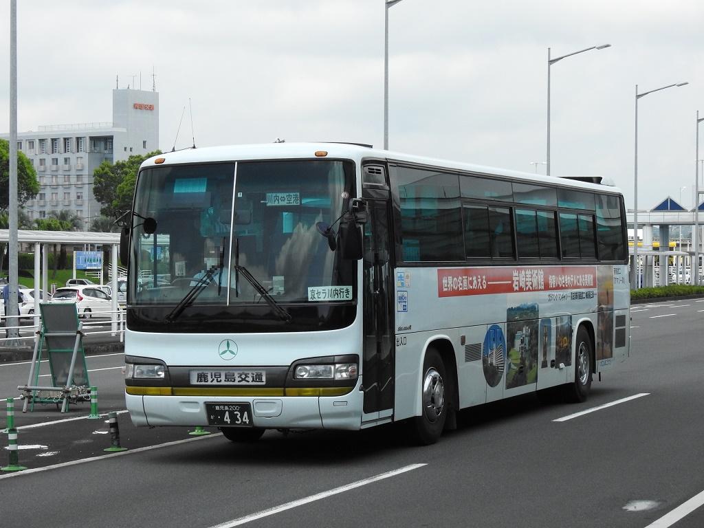 f:id:Rapid_Express_KobeSannomiya:20200921185122j:plain