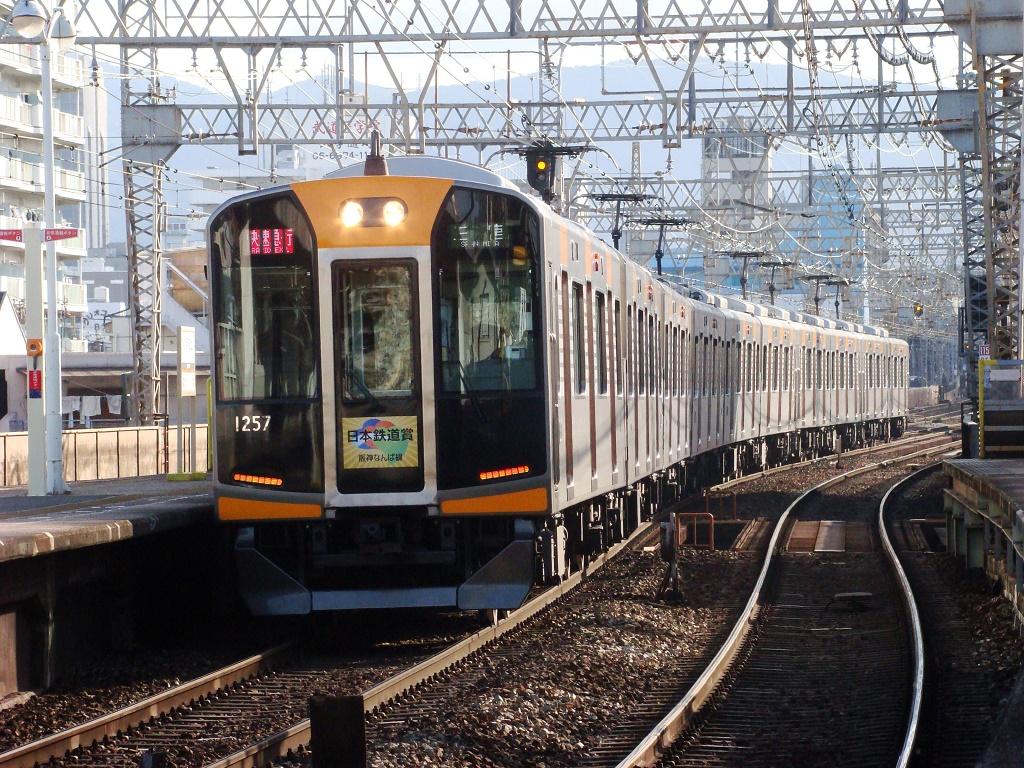 f:id:Rapid_Express_KobeSannomiya:20200921205036j:plain