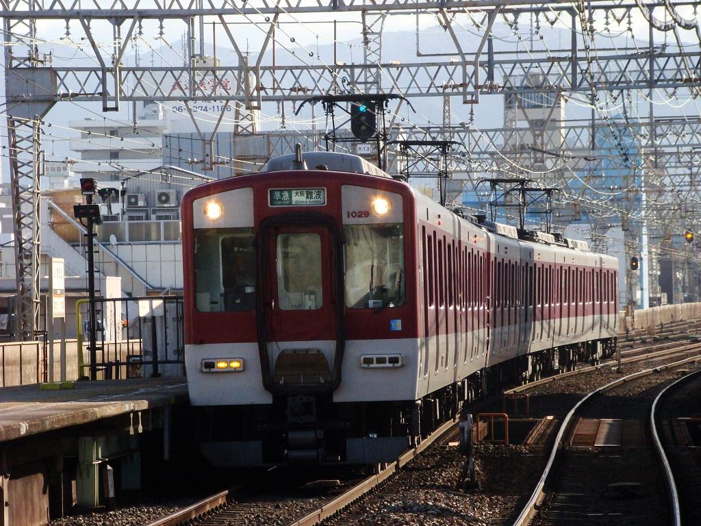 f:id:Rapid_Express_KobeSannomiya:20200923215028j:plain