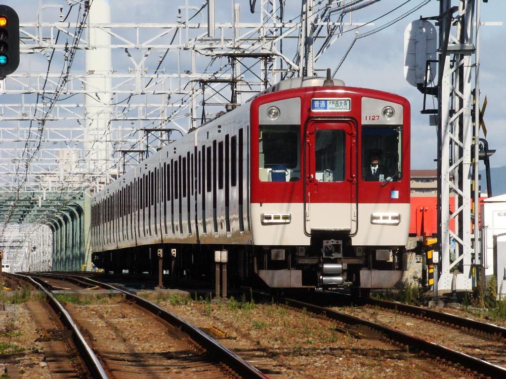 f:id:Rapid_Express_KobeSannomiya:20200925214758j:plain