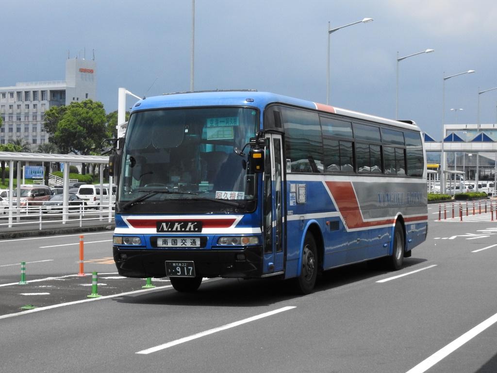 f:id:Rapid_Express_KobeSannomiya:20200927151212j:plain