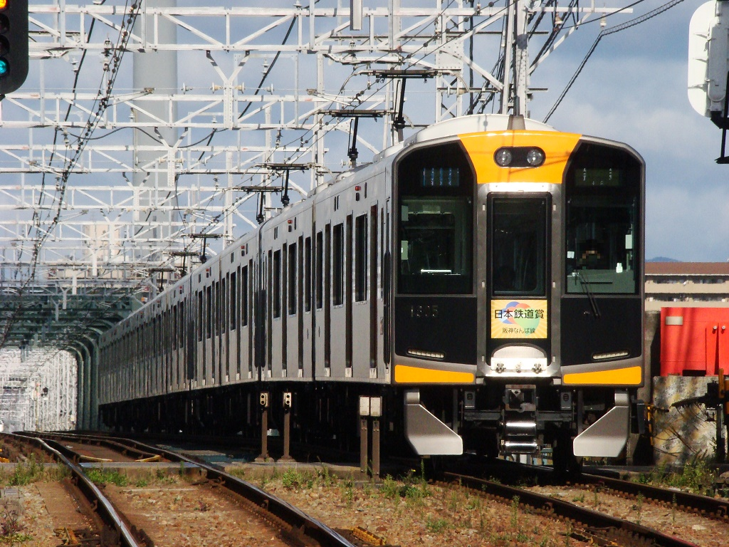 f:id:Rapid_Express_KobeSannomiya:20200927211054j:plain