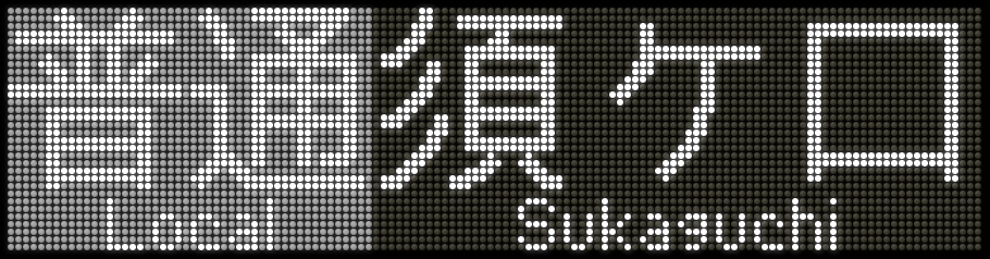 f:id:Rapid_Express_KobeSannomiya:20200928181021p:plain