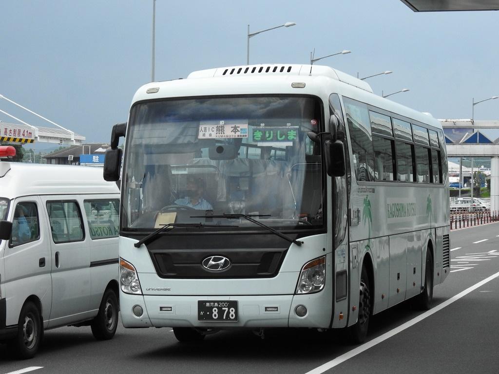 f:id:Rapid_Express_KobeSannomiya:20200929210122j:plain