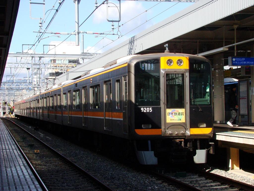 f:id:Rapid_Express_KobeSannomiya:20200929230807j:plain