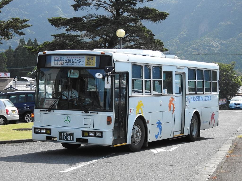f:id:Rapid_Express_KobeSannomiya:20201006215434j:plain