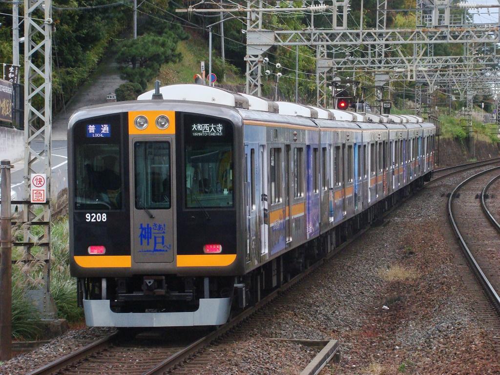 f:id:Rapid_Express_KobeSannomiya:20201006231021j:plain