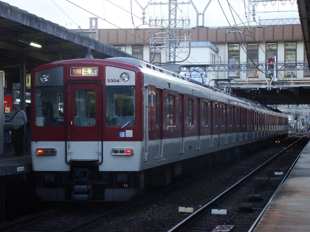 f:id:Rapid_Express_KobeSannomiya:20201007212159j:plain
