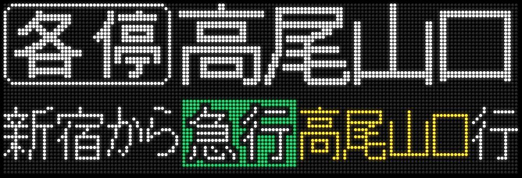 f:id:Rapid_Express_KobeSannomiya:20201008220757j:plain